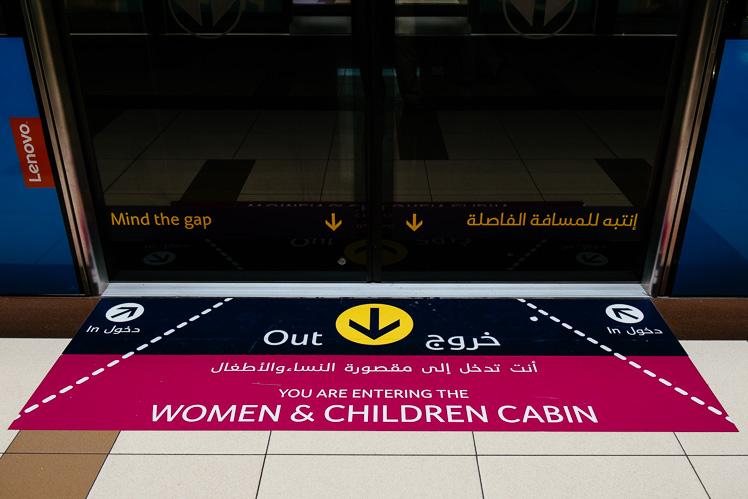 Wagony tylko dla kobiet w metrze. Kara - 100 dirhamów (fot. Kuba Głębicki)