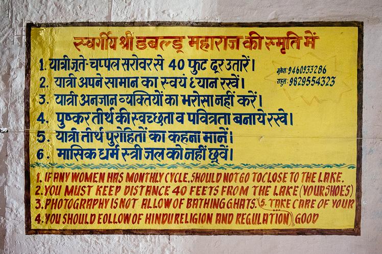 Zasady są różne i wszystkie trzeba respektować. W Indiach do niektórych świątyń nie wolno wchodzić np. miesiączkującym kobietom (fot. Kuba Głębicki)