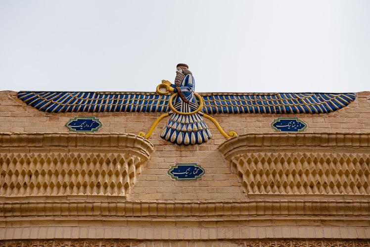 Faravhar, symbol dawnej Persji, na fasadzie Świątyni Ognia w Jazd (fot. Kuba Głębicki)